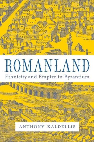 romanland